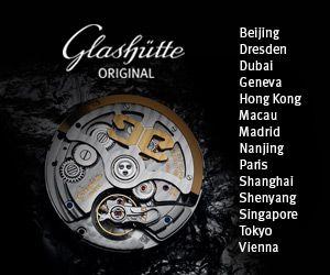 banner Glashutte Original