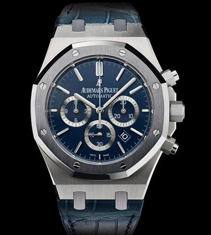 Orologio Audemars Piguet Royal Oak Leo Messi Limited Edition #11556