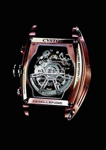 Orologio Cvstos MODENA CHRONO FERRARI CHALLENGE 5N #10681