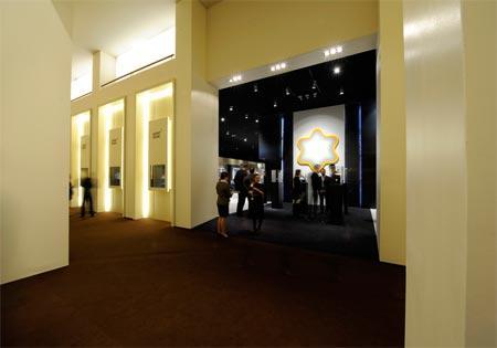 sihh ambientazione salone SIHH: La 22a Edizione a Ginevra dal 16 al 20 Gennaio 2012