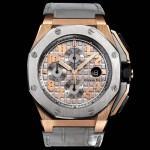 Audemars Piguet Royal Oak Offshore Chronograph LeBron James Calibro 3126/3840