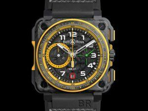 orologio Bell & Ross BR-X1 RS17 Only Watch 2017