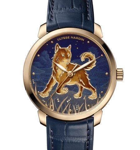 Orologio Ulysse Nardin Classico Dog #37531