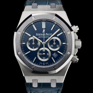 Immagine orologio Audemars Piguet modello Royal Oak Leo Messi Limited Edition